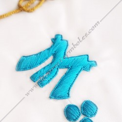 tablier de maitre, rite français, symboles M et B, décors maçonniques, lac d'amour, étoile, broderie, FM, cadeaux
